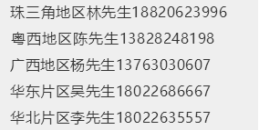 微信图片_20181022162303.png